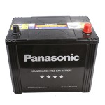 panasonic battery 80D26L